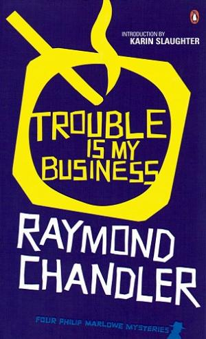 Trouble Is My Business [en]