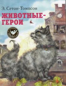 Трущобная кошка