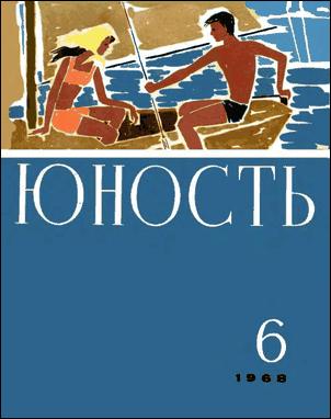 ТУ-104 и другие