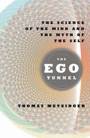 Туннель Эго
