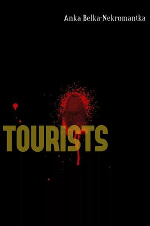 Туристы (СИ)