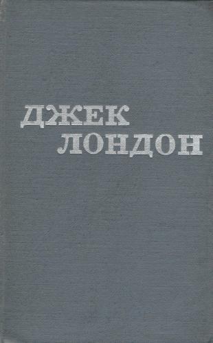 Твори у 12 томах. Том 05