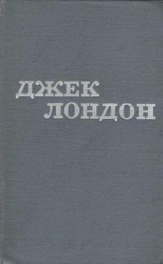 Твори у 12 томах. Том 09