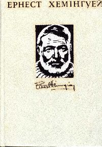 Твори в 4-х томах. Том 3