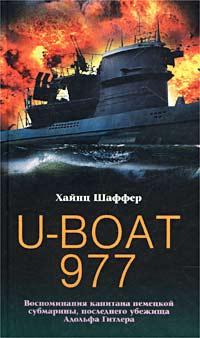 U-977