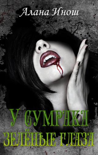 lesbiyskiy-roman-chitat-onlayn