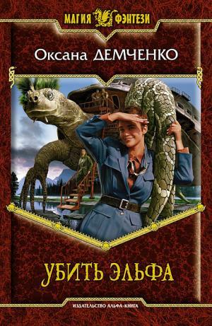 Обложка книги НЗ. набор землянина