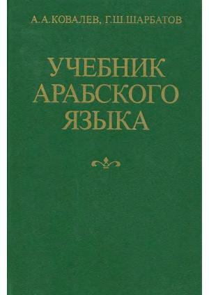 сербский язык самоучитель скачать бесплатно