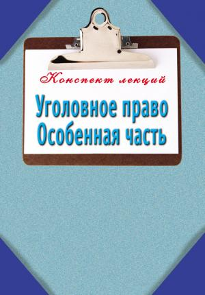 Pdf Expert Oracle Exadata