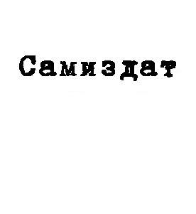 Украиский гамбит. Война 2015 (СИ)