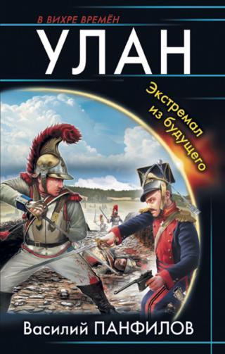 Читать русские народные сказки и сказки народов мира читать