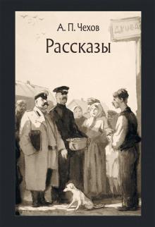 Унтер Пришибеев