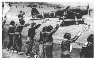 Упразднение тела: японский тоталитаризм и культ смерти