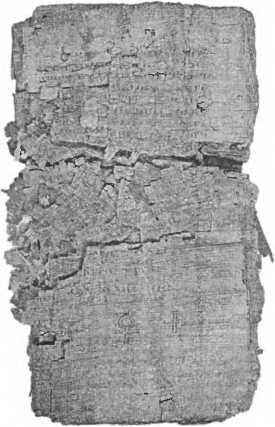 Утерянное Евангелие от Иуды.Новый взгляд на предателя и преданного