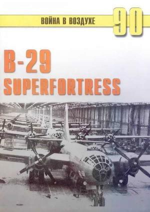 В-29 Superfortress