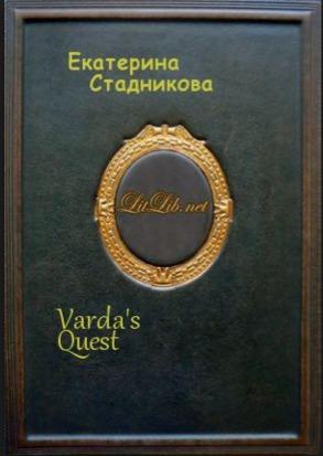 Varda's Quest
