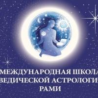 Ведическая астропсихология для всех, Израиль