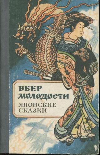 Читать белый медведь и бурый медведь ненецкая сказка читать