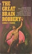 Великое ограбление мозга
