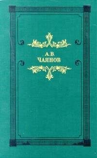 Венецианское зеркало (сборник)