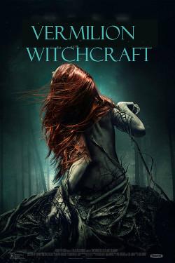 Vermilion witchcraft (СИ)