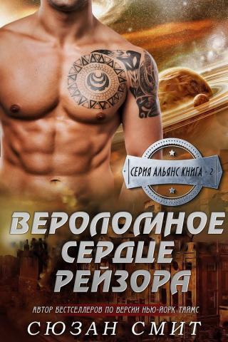 читать онлайн порно инцест русский фото