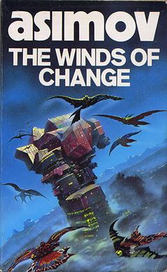 Ветры перемен (Сборник рассказов)