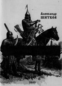 Владимир Старицкий - воевода 16 века