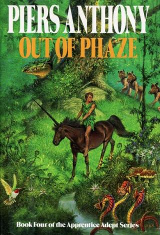 Вне Фазы [Out of Phaze]