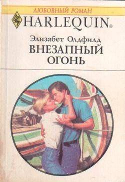 читать романы про интимные отношения