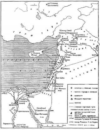 Военная история Древнего Египта Том II. Период крупных войн в Передней Азии и Нубии в XVI-XV вв. до н.э.