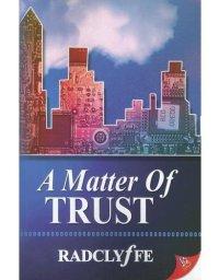 Вопрос доверия