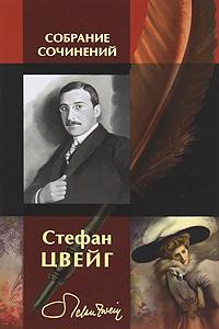 Воскресение Георга Фридриха Генделя