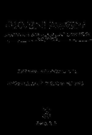 Всемирный следопыт 1931 № 03