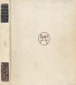 Всеобщая история архитектуры в 12 томах. Том 01 [Архитектура Древнего мира]