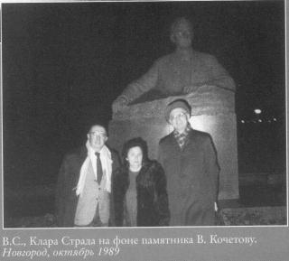 Всеволод Кочетов
