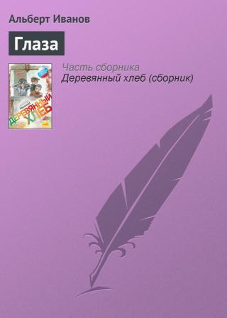 Второй Рим глазами Третьего: Эволюция образа Византии в российском общественном сознании