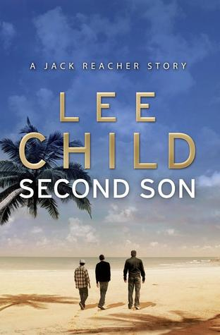 Второй сын