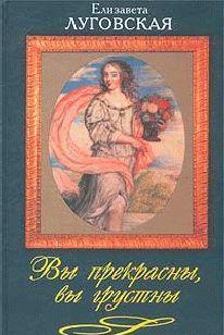 Книга Укрощение любовью, или Уитни