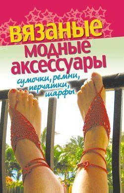 3676f6d9c254 Книга