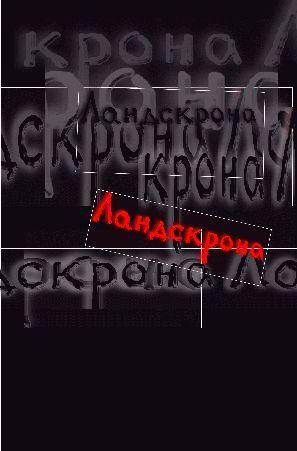 Выпуск 1. Петербургские авторы конца тысячеления