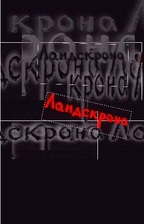 Выпуск 3. Новая петербургская драматургия