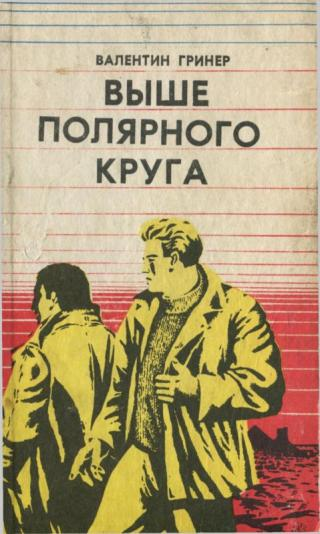 Сказка иван царевич и серый волк полная версия читать
