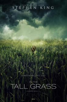 Высокая зеленая трава