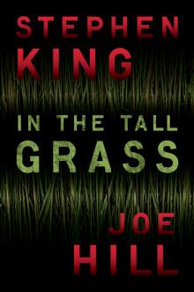 Высокая зелёная трава