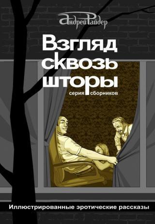 Читать все манги онлайн на русском