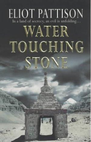 Water Touching Stone