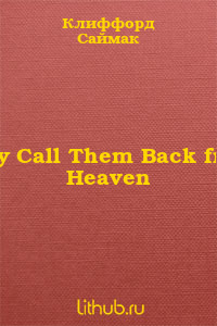 Why Call Them Back from Heaven