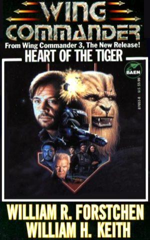 Wing Commander III: Сердце Тигра
