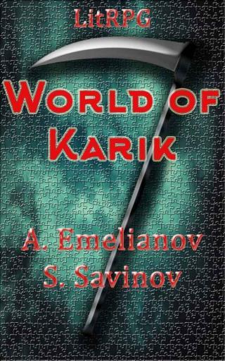 World of Karik: The First Player